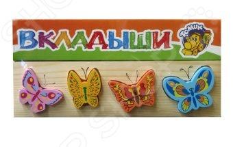 Игрушка развивающая Томик «Доска-Вкладыш. Бабочки»Другие обучающие и развивающие игры<br>Игрушка развивающая Томик Доска-Вкладыш. Бабочки развивающая игрушка для детей, выполненная в виде доски с выемками. Проемы имеют форму бабочек, в которые необходимо вложить специльные фигурки. Бабочки имеют яркий и уникальный дизайн. Выполнена игрушка из качественного дерева и имеет компактные размеры. Задача ребенка состоит в том, чтобы найти для каждой фигурки место. Она позволит развить ребенку ассоциативные навыки, мелкую моторику рук и тактильные ощущения.<br>