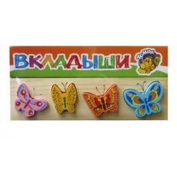 фото Игрушка развивающая Томик «Доска-Вкладыш. Бабочки»