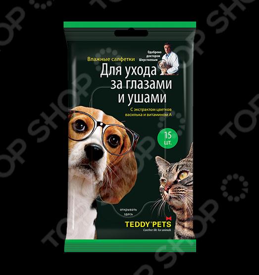 Салфетки влажные для животных Teddy Pets для ухода за глазами и ушами полотенца для животных triol салфетки рукавицы влажные для животных уп 5шт