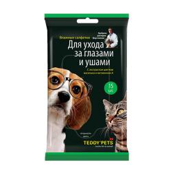 Купить Салфетки влажные для животных Teddy Pets для ухода за глазами и ушами