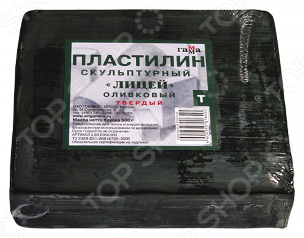 Пластилин скульптурный Гамма 2.80.Е050.003