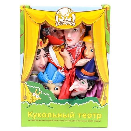 Купить Набор для кукольного театра Жирафики «Спящая красавица»