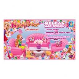 Купить Набор мебели для кукол 1 TOY «Гостиная»
