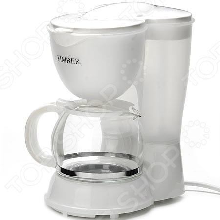 Кофеварка Zimber ZM-11009 10979 электро кофеварка 240мл 450в 2 чашк zm х8