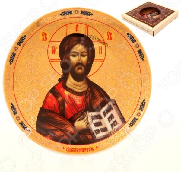 Тарелка декоративная Elan Gallery «Иисус Христос» 502757 вышивка бисером молящийся христос