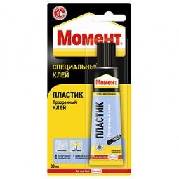 Купить Клей Момент для синтетических материалов «Пластик». Объем: 30 мл