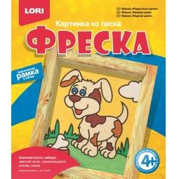 фото Набор для изготовления фрески Lori «Радостный щенок»