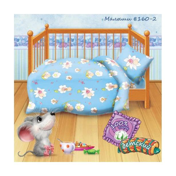 фото Детский комплект постельного белья Кошки-Мышки Малыши. Цвет: голубой