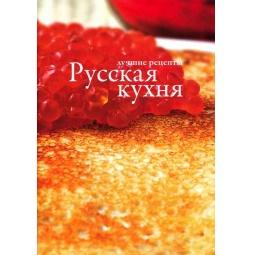 фото Русская кухня