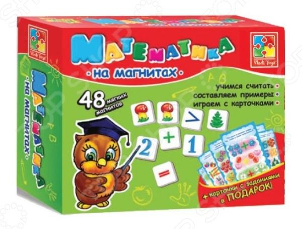 Игра развивающая Vladi Toys «Математика на магнитах» vladi toys развивающая игра больше чем математика