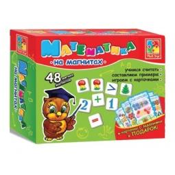 Купить Игра развивающая Vladi Toys «Математика на магнитах»