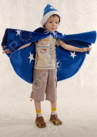 Костюм новогодний детский Костюмы «Звездочет» К-042 костюмы alpine pro костюм
