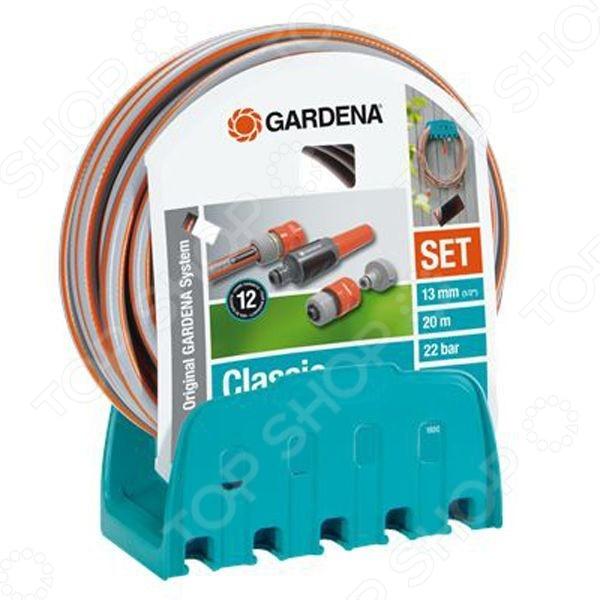 Кронштейн настенный со шлангом Gardena Classic катушка со шлангом и фитингом gardena 50 classic 02691 20