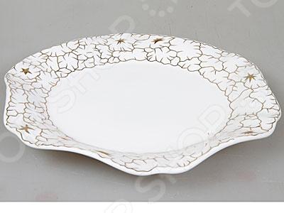 Тарелка Rosenberg 8813 блестяще выполненная тарелка, которая непременно станет украшением как для праздничного, так и для обеденного стола. Тарелка выполнена из высококачественной керамики и декорирована оригинальным орнаментом по бокам. Подходит как для горячей, так и для холодной пищи.