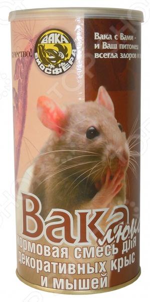 Корм для мышей и крыс ВАКА «Люкс»Корм<br>Корм ВАКА Люкс предназначен специально для мышей и крыс. Ваш питомец будет в восторге от своего нового блюда. Семена, травы, овощи и фрукты все эти компоненты не только разнообразят рацион пушистого зверька, но и обогатят его полезными витаминами, питательными веществами, микро- и макроэлементами. Отличительной особенностью кормов ВАКА является упаковка банка с двойной крышкой. Жестяная крышка с ключом гарантирует целостность, а полиэтиленовая сохраняет свежесть содержимого продукта. Сбалансированное лакомство легко усваивается, а также способствует равномерному стачиванию зубов домашнего любимца. Данный корм можно давать как основной, ведь он содержит все необходимое, чтобы грызун был сытым и здоровым.<br>