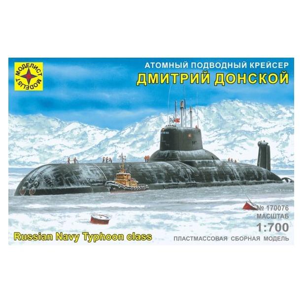 фото Сборная модель подводного крейсера Моделист «Атомный крейсер Дмитрий Донской» 20897