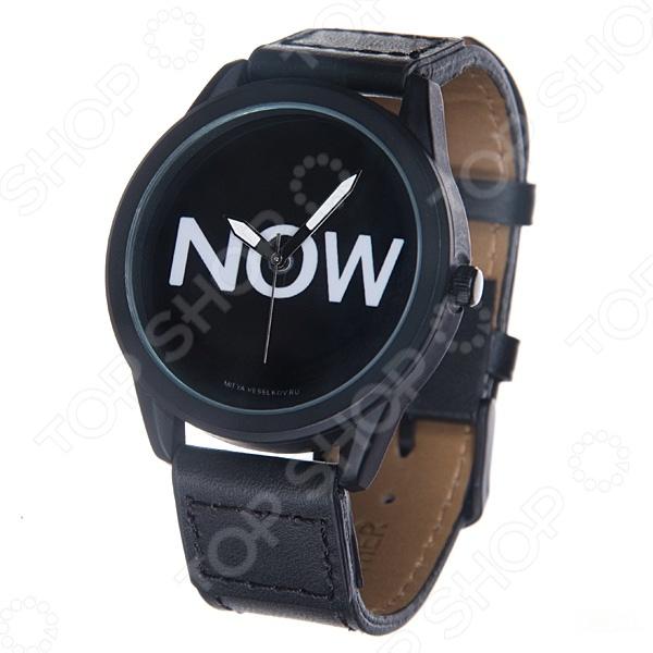 Часы наручные Mitya Veselkov Now MVBlack