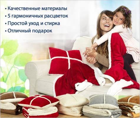 Фото Набор Dormeo Warm Hug: одеяло и подушка. Цвет: бежевый, коричневый