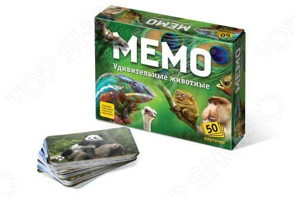 Игра настольная развивающая БЭМБИ «Мемо. Удивительные Животные»