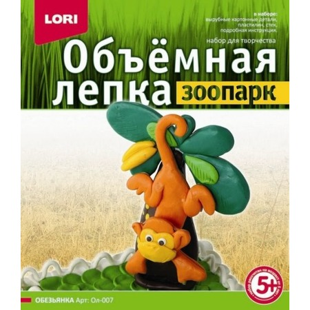 Купить Лепка из пластилина объемная Lori «Обезьянка» Ол-007