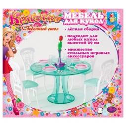 Купить Набор мебели для кукол 1 TOY «Обеденный стол»