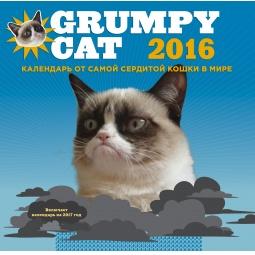 фото Grumpy Cat 2016. Календарь от самой сердитой кошки в мире