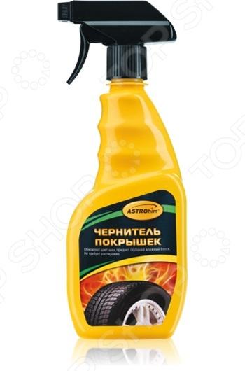 Очиститель шин с блеском Астрохим ACT-265 Астрохим - артикул: 576644