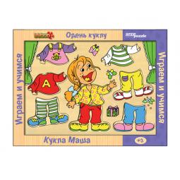 фото Игра развивающая Step Puzzle Одень куклу. Кукла Маша