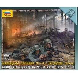 Купить Сборная модель Звезда немецкий пулемет МГ-34