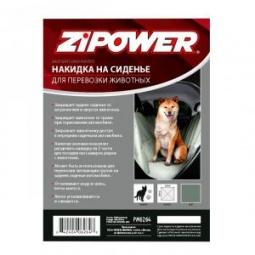 фото Накидка на сиденья для перевозки животных Zipower. Цвет: зеленый
