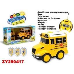 Купить Автобус на радиоуправлении Zhorya Х75519
