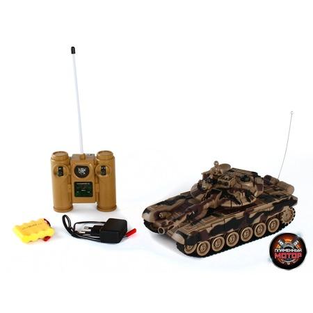 Купить Танк на радиоуправлении Пламенный Мотор Т-90 (Россия)