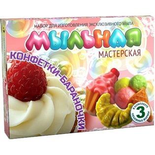 Купить Набор для изготовления мыла Инновации для детей «Мыльная Мастерская. Конфетки-Бараночки» 745