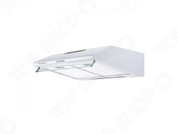 Вытяжка Oasis PD-50WВытяжки<br>Компактная подвесная вытяжка Oasis PD-50W - прекрасная модель, представляющая класс современных вытяжек. Устройство станет отличным решением для малогабаритных кухонь. Она предназначена для подвесной установки, что позволяет гармонично вписать её в интерьер любой кухни. Особым преимуществом данной модели является тип её монтажа, который позволяет расположить её непосредственно над плитой, где бы та не находилась. Это обеспечивает максимально быстрое и эффективное удаление всех неприятных запахов продуктов горения, жира, пара и других кухонных испарений. Вытяжка оснащена стандартной лампой мощностью 40 Вт, которая обеспечивает прекрасную освещенность варочной поверхности. Вытяжка может эффективно работать в двух режимах - режиме циркуляции и режиме отвода воздуха через вентиляционную шахту. Управление устройством осуществляется за счет кнопочного механизма, расположенного на внешней панели вытяжки. Преимущества вытяжки Oasis PD-50W:  современный и элегантный дизайн;  низкий уровень шума;  два режима работы;  прекрасная осветительная система;  надежные и безопасные материалы комплектующих. Современный и сдержанный дизайн позволит вытяжке Oasis PD-50W эффектно дополнить ваш кухонный ансамбль.<br>