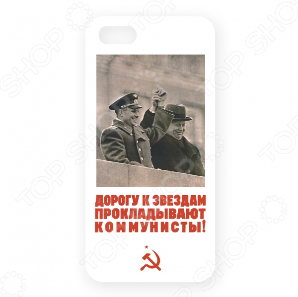 все цены на Чехол для iPhone 5 Mitya Veselkov «Дорога к звездам» онлайн