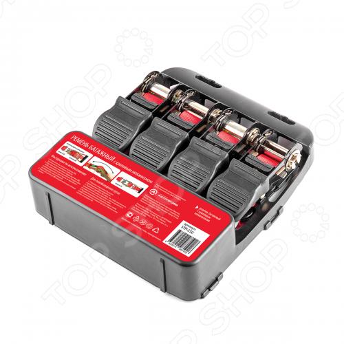 Стяжка для груза Autoprofi STR-550Крепление груза<br>Стяжка для груза Autoprofi STR-550 предназначена для фиксации любого багажа, чтобы предотвратить его повреждение в процессе транспортировки. Эти багажные ремни найдут применение не только в автомобиле или другом транспортном средстве, но и в быту. Изготовлено из надежных материалов, готовых к серьезным нагрузкам.<br>
