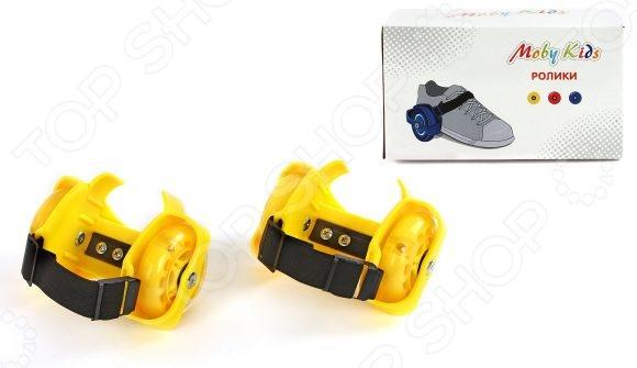 Роликовые коньки детские Moby Kids двухколесные роликовые коньки cliff csp 168d3 l blue