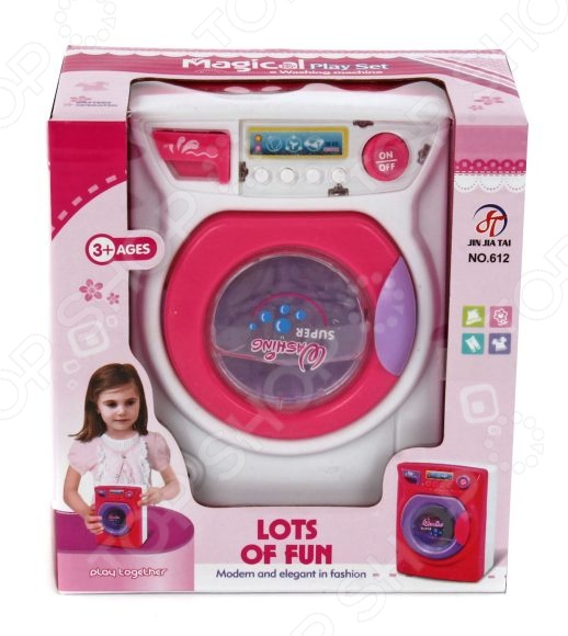 Стиральная машина игрушечная Shantou Gepai 951025