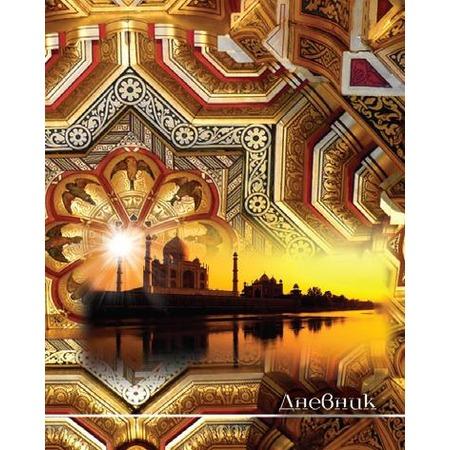 Купить Дневник школьный Ульяновский Дом печати Д-093