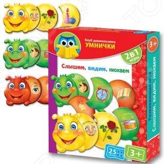 Игра настольная обучающая Vladi Toys «Слышим, видим, нюхаем» vladi toys игра слышим видим нюхаем vladi toys