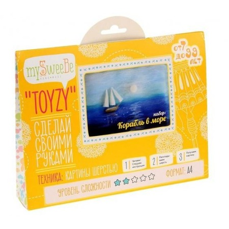 Купить Набор для создания картины из шерсти mySweeBe «Корабль в море»