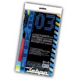 Купить Набор салфеток для стекол Зебра Z-0023