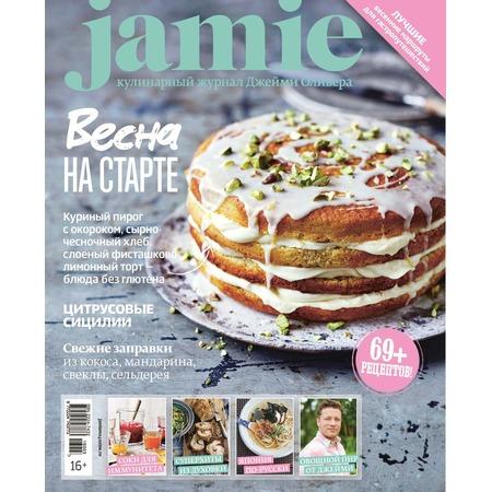 Купить Jamie Magazine 3-4, март-апрель 2016