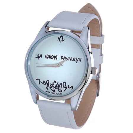 Купить Часы наручные Mitya Veselkov «Да какая разница» MV.White