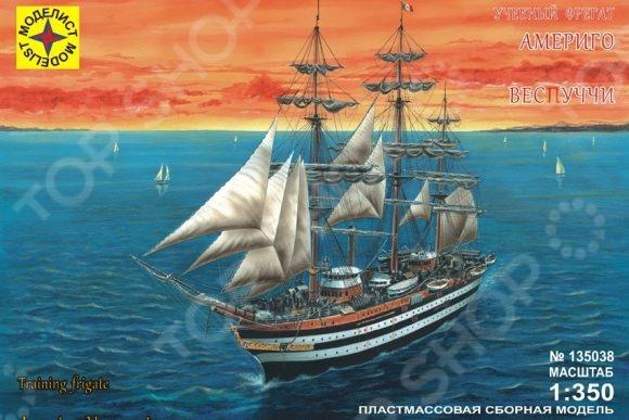 Сборная модель морского судна Моделист учебный фрегат «Америго Веспуччи»