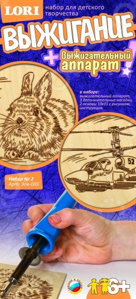 Набор для выжигания Lori «Вертолет и Кролик»