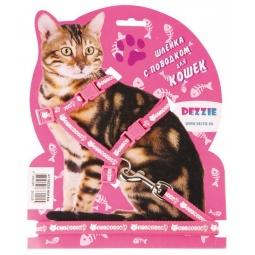 фото Набор для кошек: шлейка и поводок DEZZIE «Свит». Цвет: розовый. Размер шлейки: 22-42 см