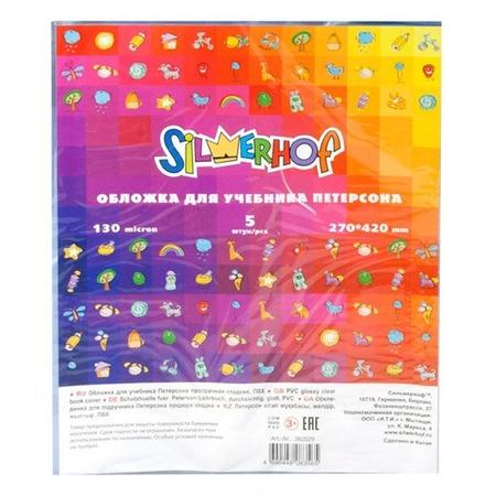 Купить Набор обложек для учебников Silwerhof 382029