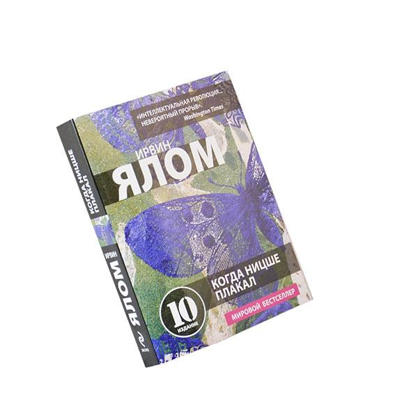 Литература Америки Эксмо 978-5-699-40374-5