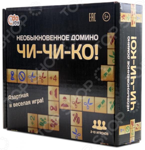 Домино детское Do Joy «Чи-Чи-Ко! — необыкновенное домино»Домино<br>Домино детское Do Joy Чи-Чи-Ко! необыкновенное домино интересная версия настольной игры, в которую играли ещё наши дедушки и прадедушки. Простые и понятные правила, оригинальный дизайн делают эту игру доступной даже для маленьких игроков. Все что нужно это выстроить цепь костяшек , следя за тем, чтобы соприкасающиеся половинки совпадали друг с другом картинкой с видом определенного символа. Эта простая и незатейливая на первый взгляд игра отлично развивает логику и внимательность, подстегивает делание первым выложить все свои игральные кости. Домино станет отличным решением для тихих семейных вечеров или посиделок с друзьями.<br>